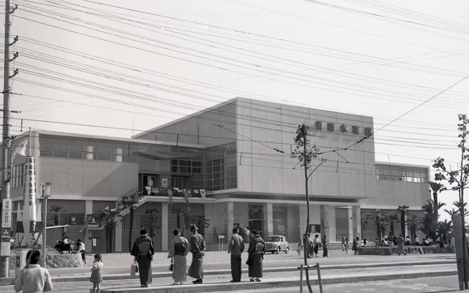 神戸市立須磨水族館の開館